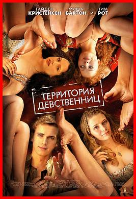 film erotico d autore meetic-partners