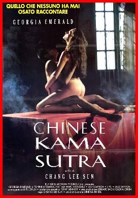film erotico cinese meetiv