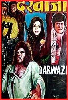 Filmografia vampirica, Bandh Darwaza (1990)