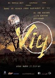 viy vozvrashchenie 2012 filmografia vampirica vampiria